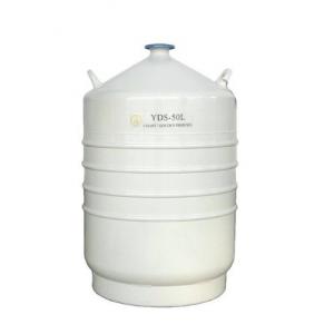 Contenedor YDS 50 litros